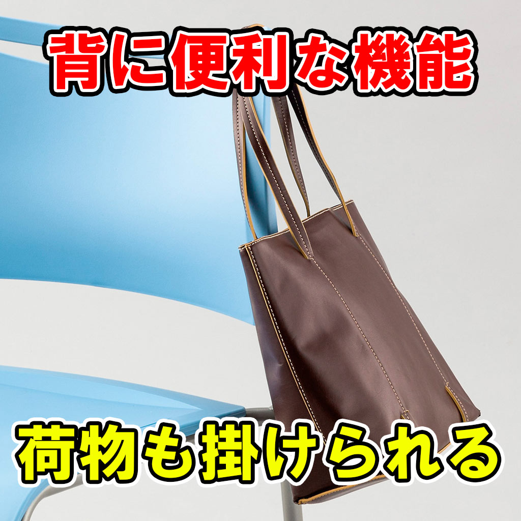 ミーティングチェア スタッキングチェア 会議用椅子   【4脚セット】 I-LTS-4Z