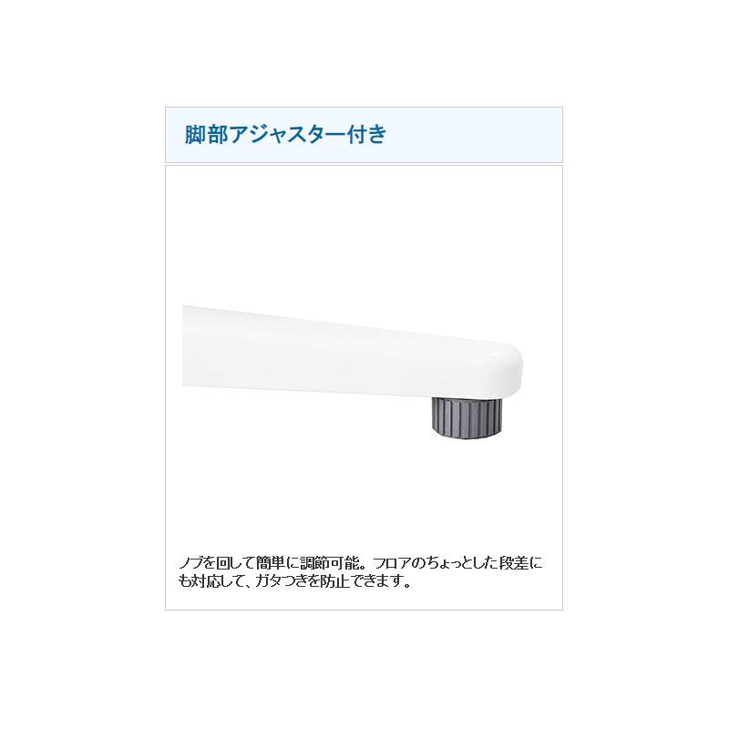 アイリスチトセ オフィスデスク 事務机 片袖机 W1000 D700 H700 | I-SSD-107K