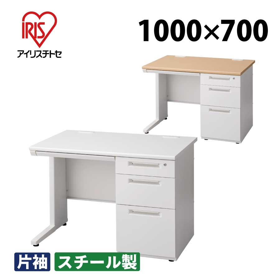 オフィスデスク 事務机 片袖机 W1000 D700 H700 | I-SSD-107K(I-RSD-K1070)
