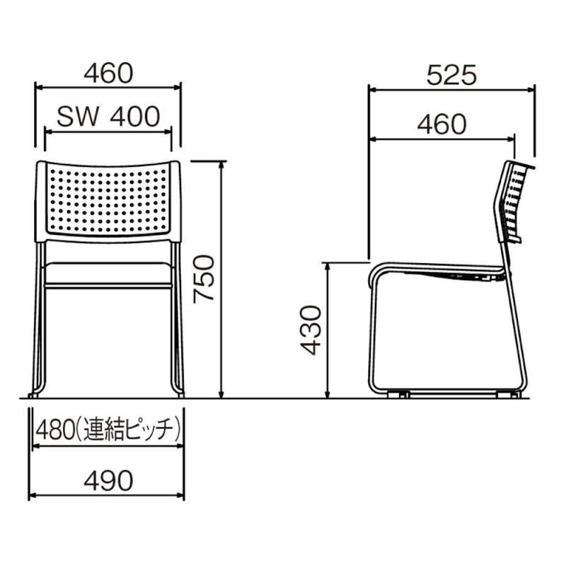 ミーティングチェア スタッキングチェア 会議用椅子 ループ脚 スチール シルバー 塗装脚 荷物受棚付 布   I-LTS-110P-F-TN