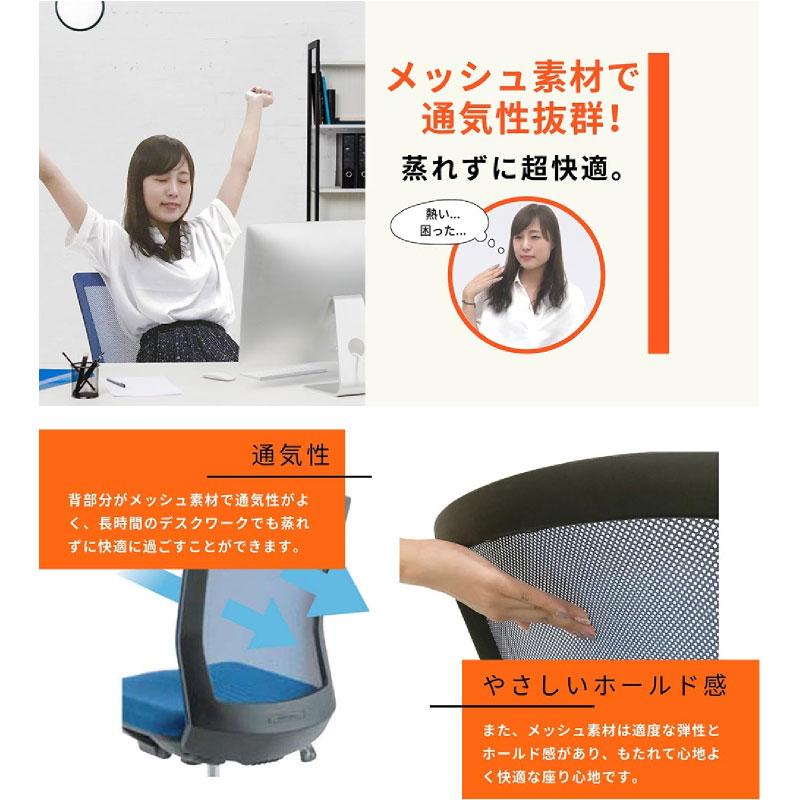 オフィスチェア デスクチェア 事務椅子 肘あり 背座 布 シンフォート | I-SFN-46M1-F