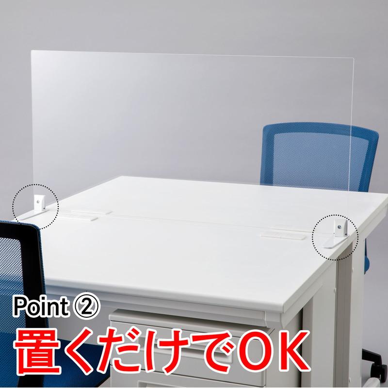 飛沫予防対策 透明スクリーン デスクパーティション ポリカ 6枚セット | H50-1049P【1631742】