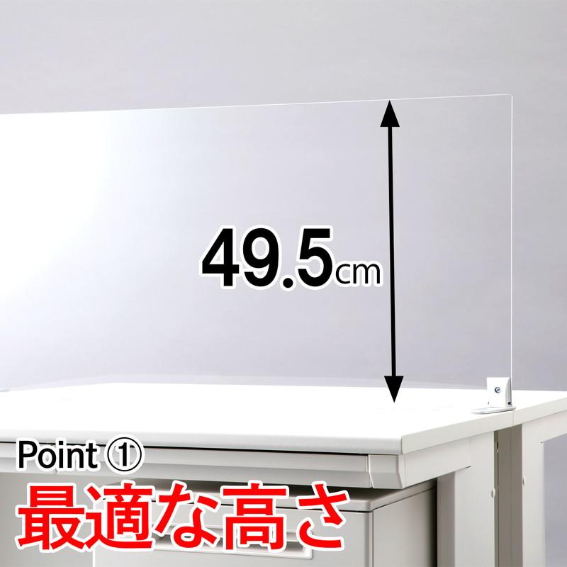 飛沫予防対策 透明スクリーン デスクパーティション ポリカ 6枚セット | H50-1049P【172917】