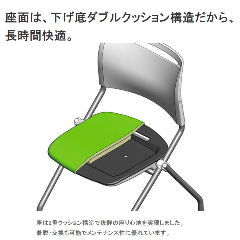 ミーティングチェア スタッキングチェア 会議用椅子 | I-LTS-4NP-F
