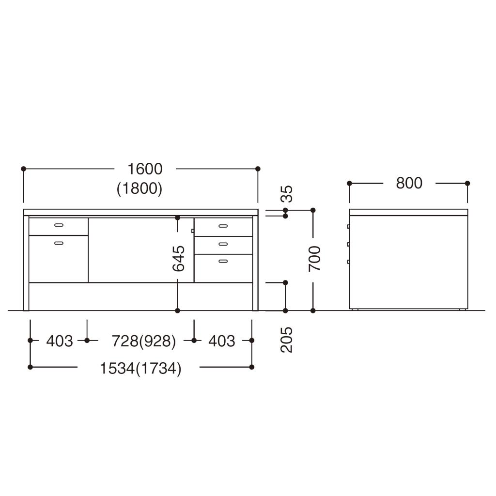 役員家具 両袖デスク | I-4500-10