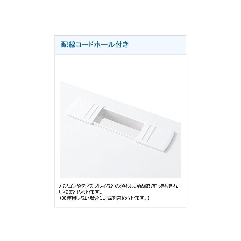 アイリスチトセ オフィスデスク 事務机 両袖机 W1600 D700 H700 | I-SSD-167W
