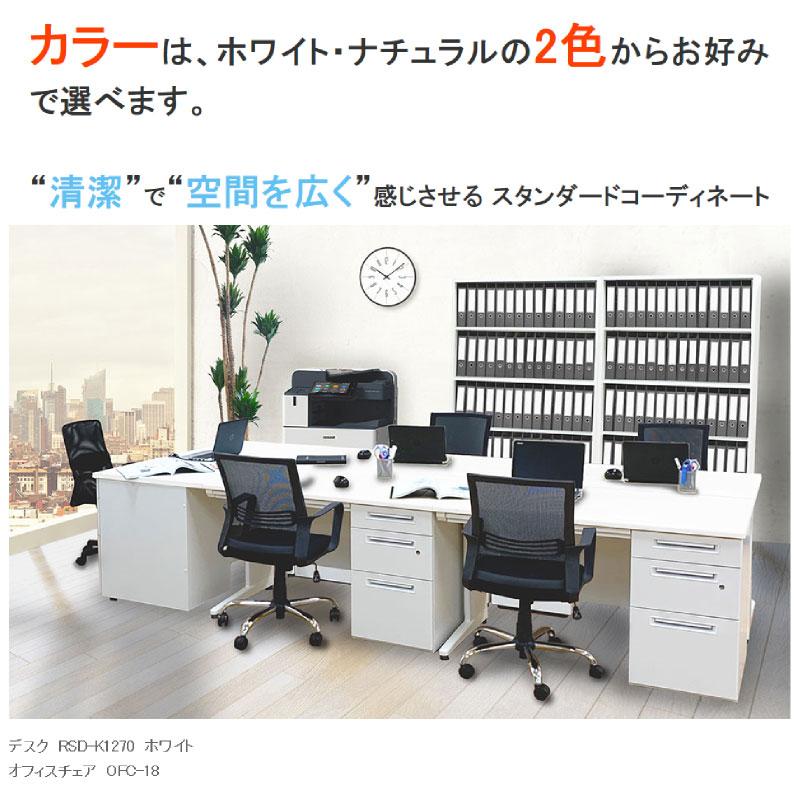 オフィスデスク 事務机 脇机 3段 鍵付き W400 D700 H700   I-SSD-047-3L
