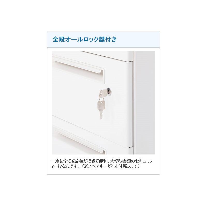 オフィスデスク 事務机 脇机 2段 鍵付き W400 D700 H700 | I-SSD-047-2L