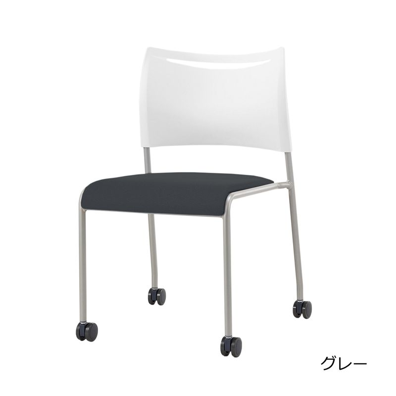 ミーティングチェア スタッキングチェア 会議用椅子   I-LTS-4C-F