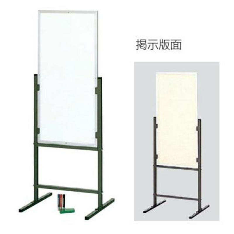 案内板 掲示板 両面 白板 白板 W530 D420 H1335 固定脚 マグネット マーカー イレイザー付き | I-GA-315WP