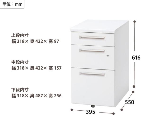デスクワゴン サイドワゴン スチールワゴン 3段 鍵付き W395 D550 H616 キャスター付き   I-SSD-WG3L