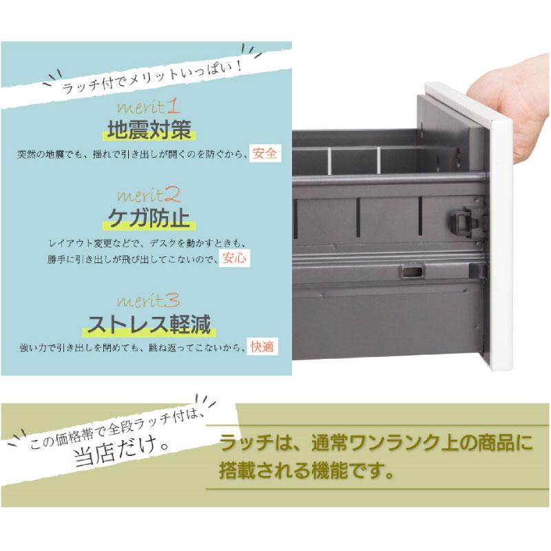 デスクワゴン サイドワゴン スチールワゴン 3段 鍵付き W395 D550 H616 キャスター付き | I-SSD-WG3L