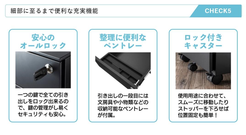 【新商品】デスクワゴン サイドワゴン スチールワゴン キャビネット 3段 鍵付き W390 D500 H570 キャスター付き | I-FW-001