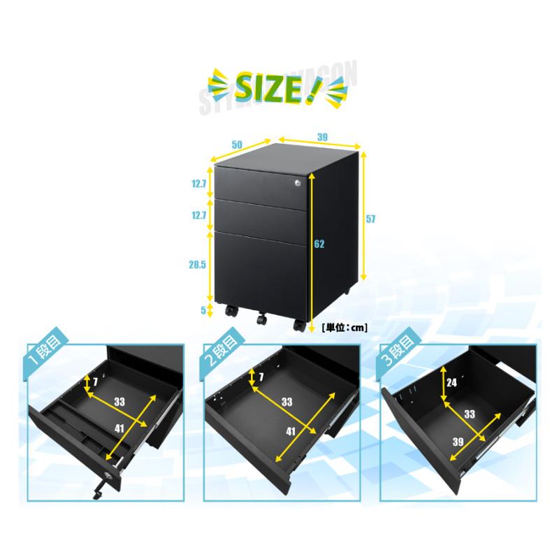 【新商品】デスクワゴン サイドワゴン スチールワゴン キャビネット 3段 鍵付き W390 D500 H570 キャスター付き   I-FW-01