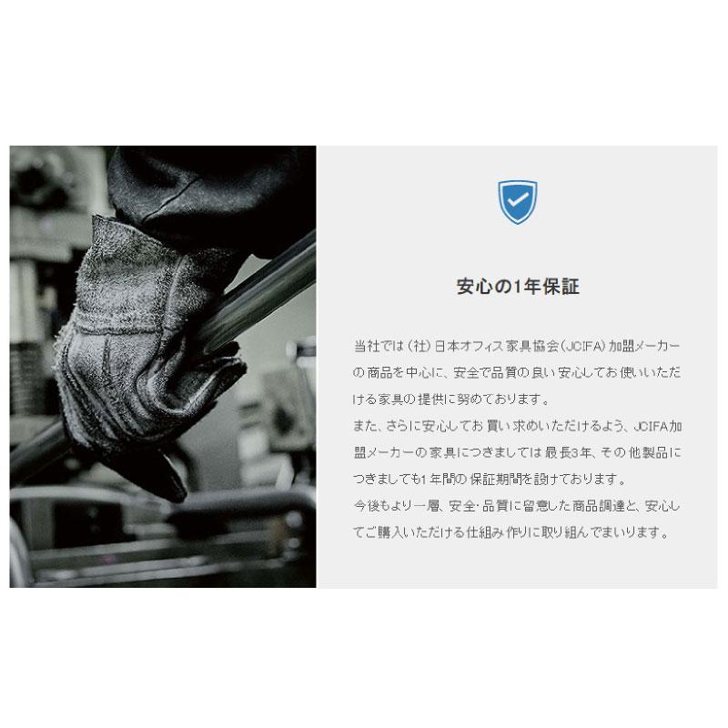 デスクワゴン サイドワゴン スチールワゴン 2段 鍵付き W395 D550 H616 キャスター付き | I-SSD-WG2L