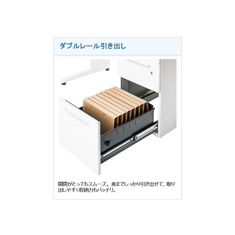 デスクワゴン サイドワゴン スチールワゴン 2段 鍵付き W395 D550 H616 キャスター付き | I-SSD-WG2L(I-RSD-WG2)