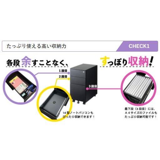【新商品】デスクワゴン サイドワゴン スチールワゴン キャビネット 3段 鍵付き W300 D500 H570 キャスター付き | I-FW-02