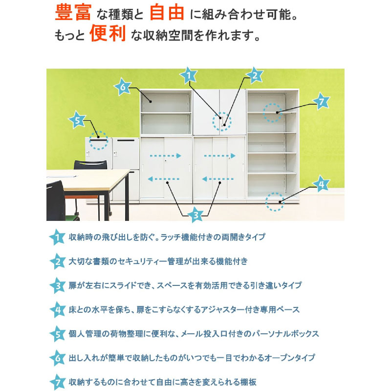 書庫 キャビネット 両開き型 2段 W900 D450 H750 ホワイト   I-SSN45-07H【167528】