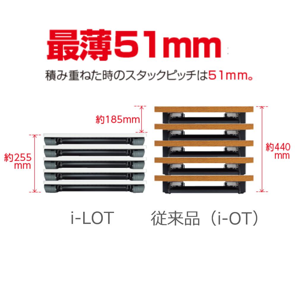 会議用テーブル 折りたたみ 超軽量 W1500 D450 H700 棚付き | I-LOT-1545ET