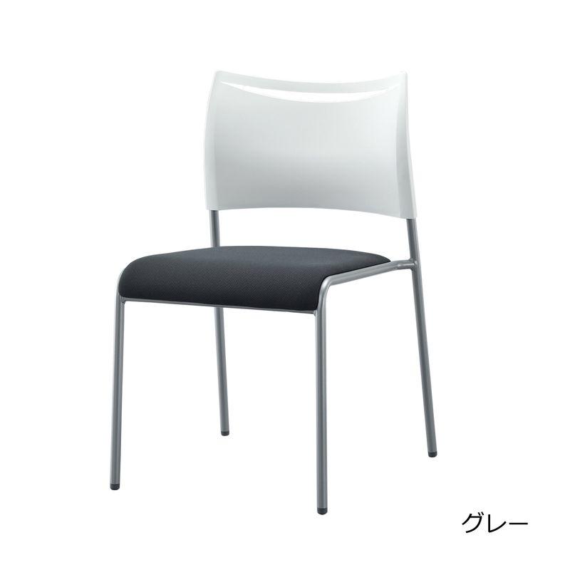 ミーティングチェア スタッキングチェア 会議用椅子 | I-LTS-4F