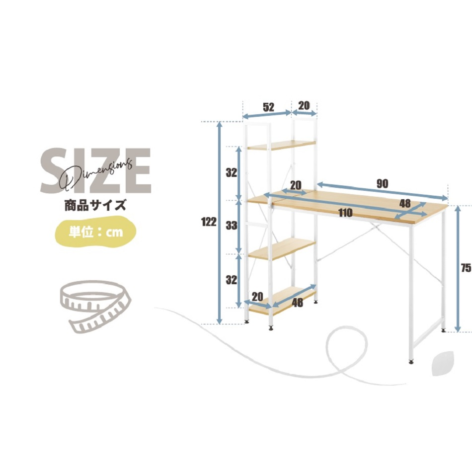 【新商品】ラック付き デスク 木製 オフィスデスク|I-NDR-001
