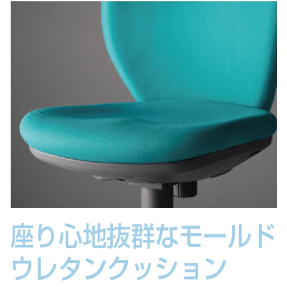 オフィスチェア デスクチェア 事務椅子 肘付き ツートン BIT-X | I-BIT-X45L1-F