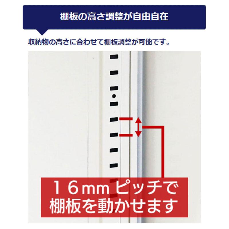 書庫 キャビネット オープン型 2段 W900 D450 H750 ホワイト   I-SSN45-07K【167554】