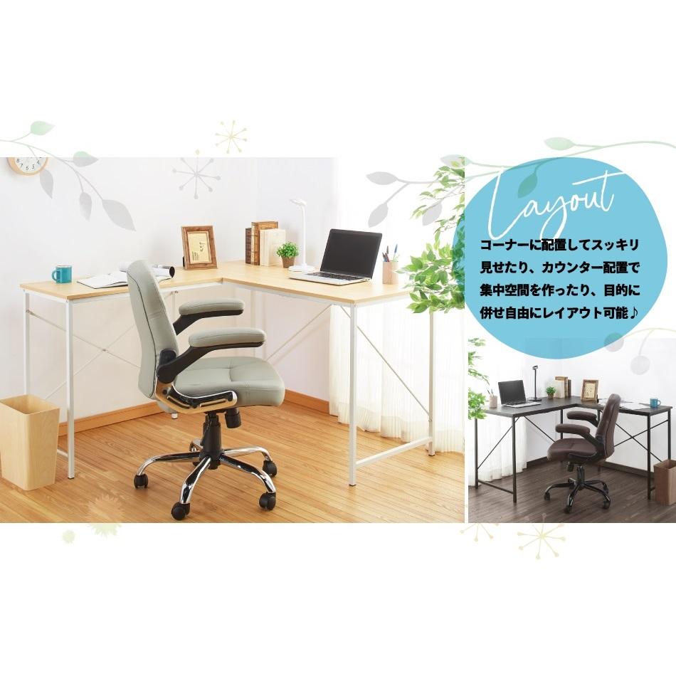 【新商品】L字型デスク 木製 オフィスデスク テレワーク|I-NDL-001