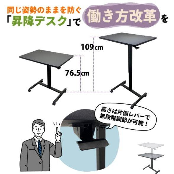 スタンディングデスク ガス昇降デスク 昇降デスク 昇降式デスク ガス圧式 昇降テーブル 上下昇降|I-GSD-01
