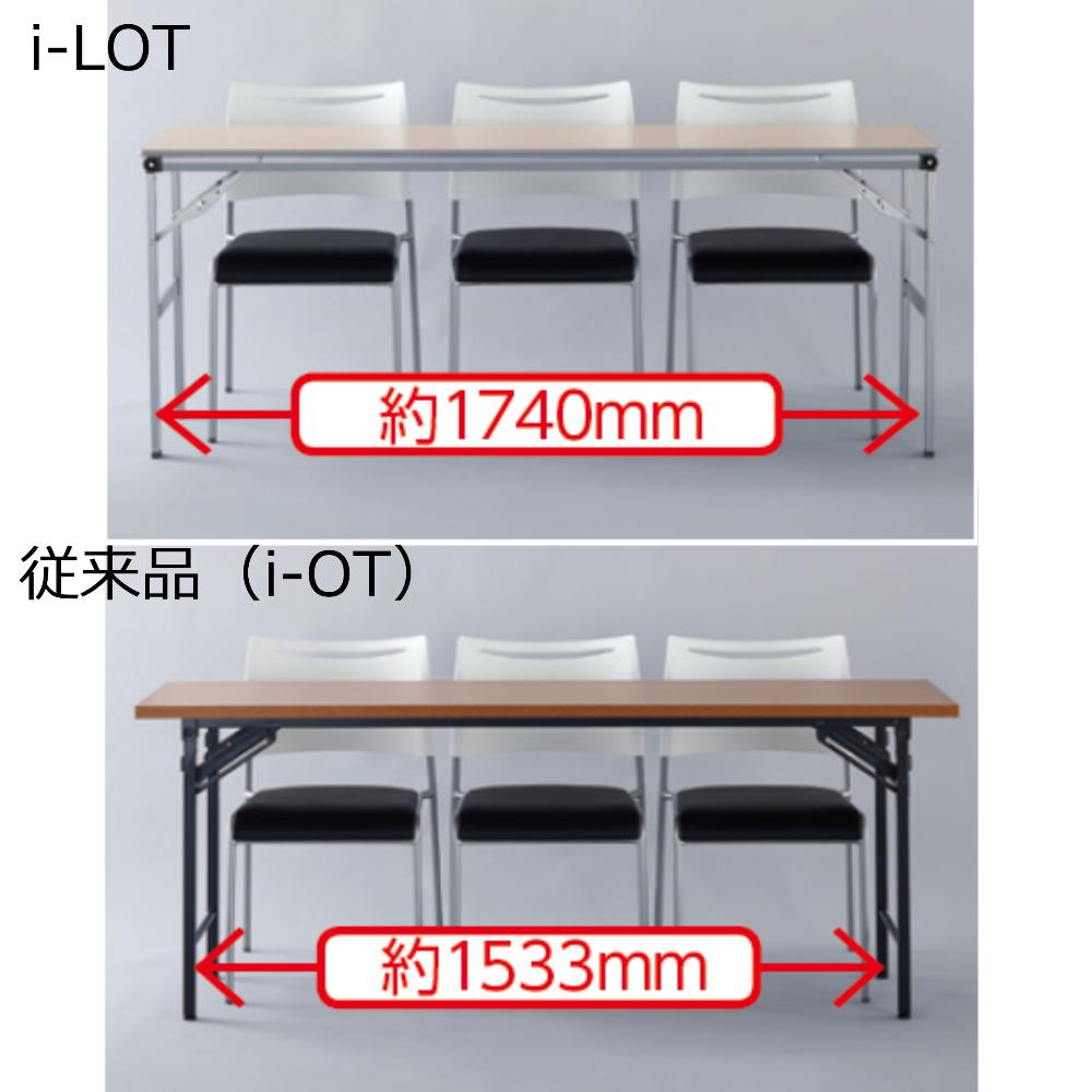 会議用テーブル 折りたたみ 超軽量 W1800 D450 H700 棚付き | I-LOT-1845ET