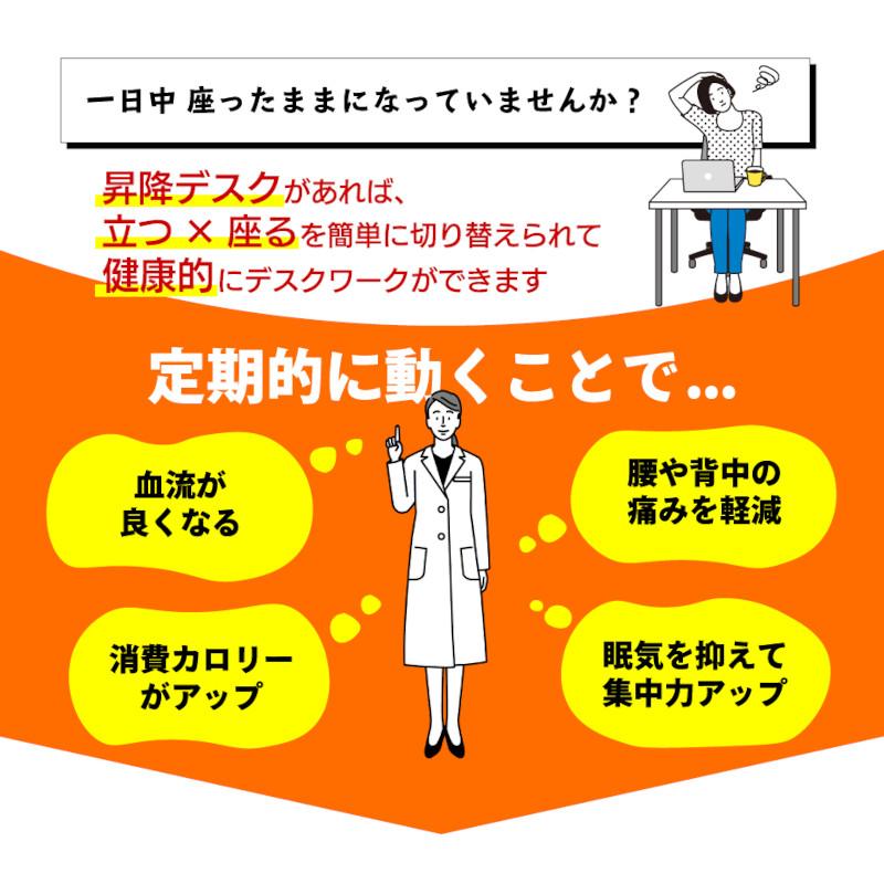 【新商品】スタンディングデスク ガス圧式 昇降テーブル 昇降デスク 上下昇降 I-GSD-02