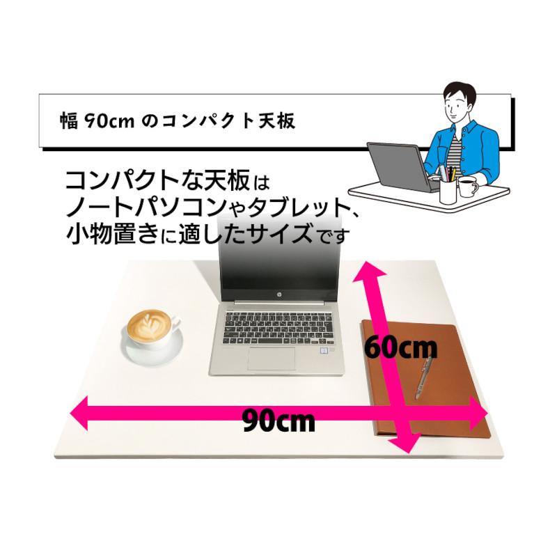 スタンディングデスク ガス昇降デスク 昇降デスク 昇降式デスク ガス圧式 昇降テーブル 昇降デスク 上下昇降|I-GSD-02