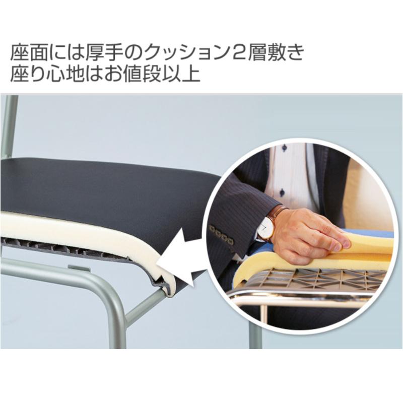 ミーティングチェア スタッキングチェア 会議用椅子 | I-LTS-4P-V