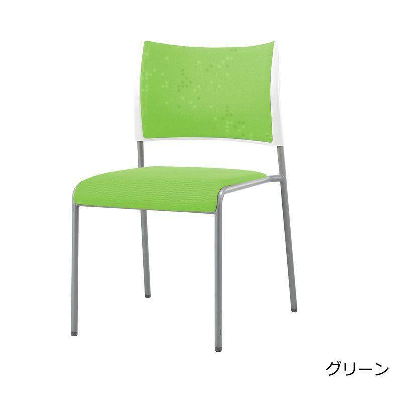 ミーティングチェア スタッキングチェア 会議用椅子   I-LTS-4P-F