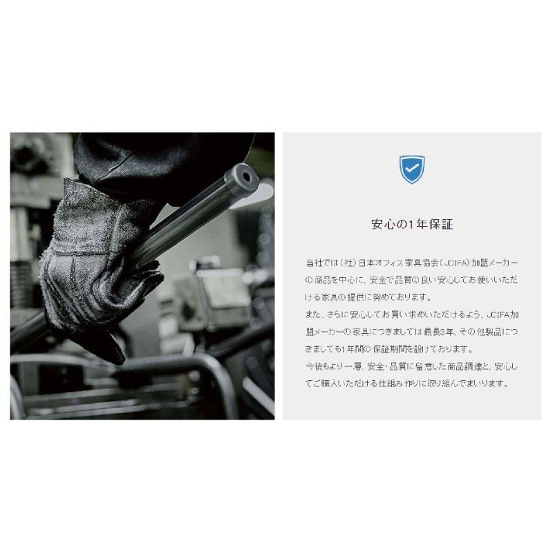 書庫 キャビネット オープン型 3段 W900 D450 H1050 ホワイト | I-SSN45-10K【167556】