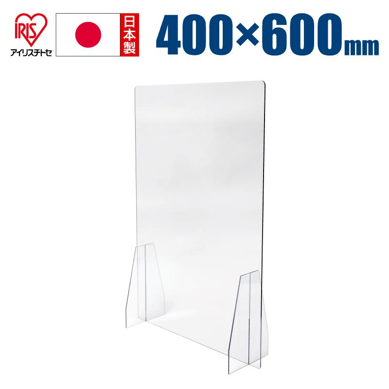 \期間限定大特価/アイリスチトセ 飛沫予防 パーテーション 幅400 高さ600 ポリカ 仕切り 日本製 コロナ 透明パーテーション 透明 パネル   PA60-0460/184463