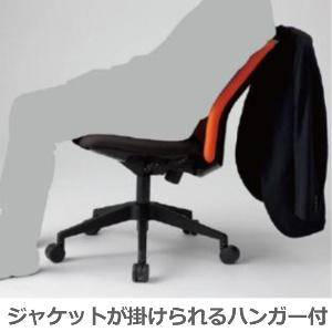オフィスチェア デスクチェア 事務椅子 肘なし HG-X | I-CKR-46M0-F