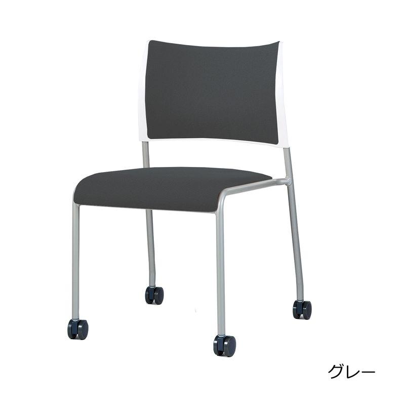 ミーティングチェア スタッキングチェア 会議用椅子 | I-LTS-4PC-F