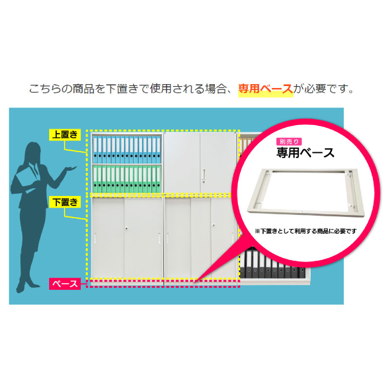 書庫 キャビネット 両開き型 5段 W900 D450 H1800 ホワイト | I-SSN45-18H【167536】