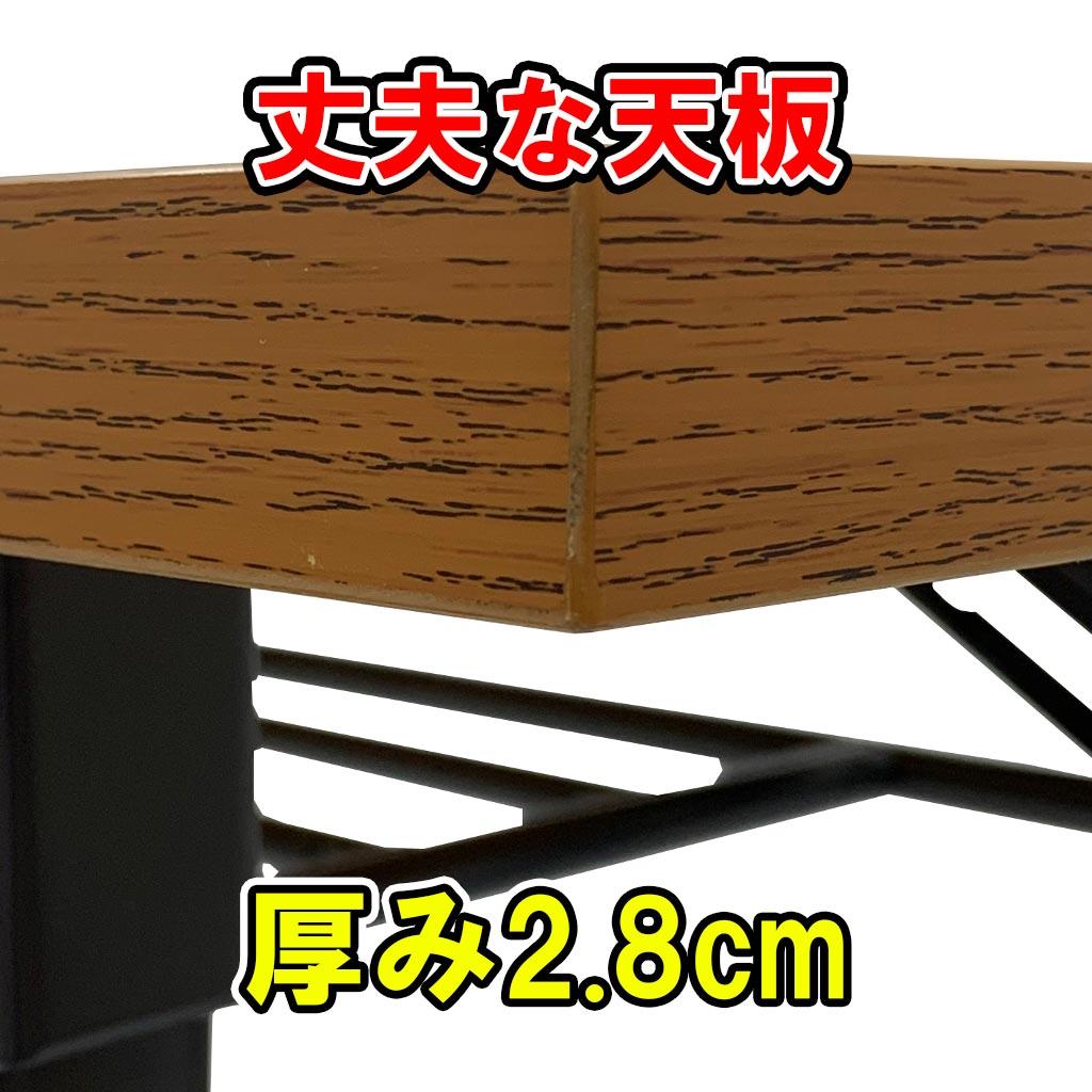 会議用テーブル 折りたたみ W1800 D450 H700 棚付き 木目   I-OT-1845T