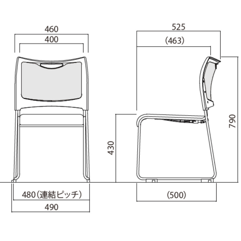 ミーティングチェア スタッキングチェア 会議用椅子   【12脚セット】 I-MCX-02DM-F