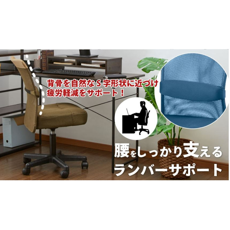 【新商品】オフィスチェア デスクチェア 事務椅子 メッシュ 肘なし   OFC-021