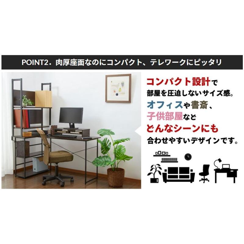 【新商品】オフィスチェア デスクチェア 事務椅子 メッシュ 肘なし | OFC-021