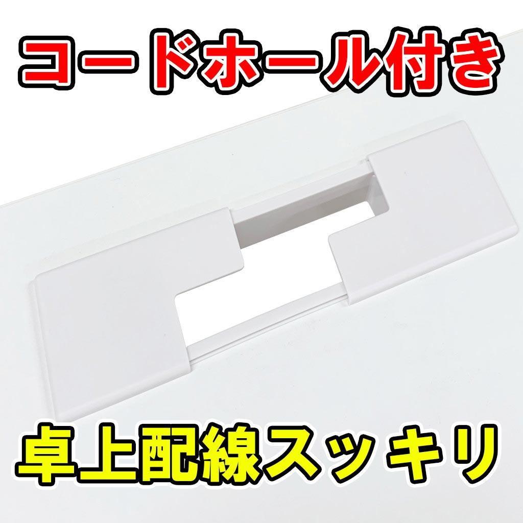 昇降デスク スタンディングテーブル W1400 D700 H720〜1140 ガス圧式 | I-WGSD-H147