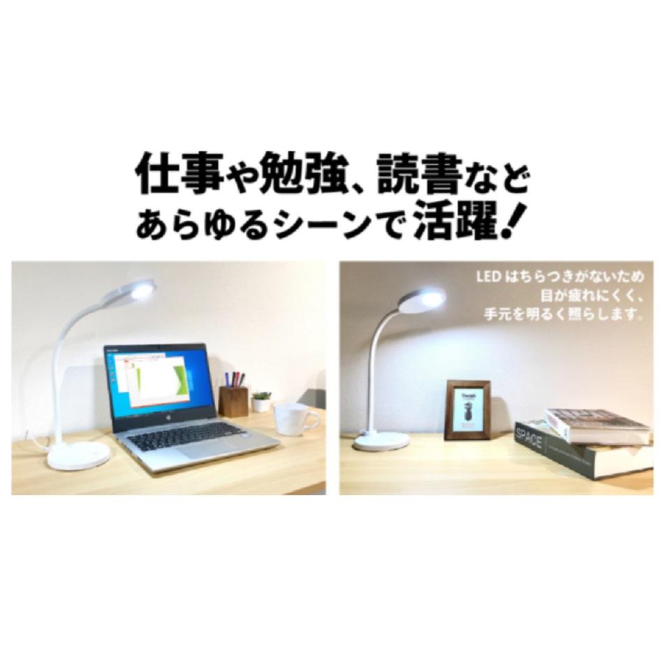 【新商品】 デスクライト 学習机 テーブルランプ 明るい 調光 卓上ライト LED 電気スタンド|DL-01