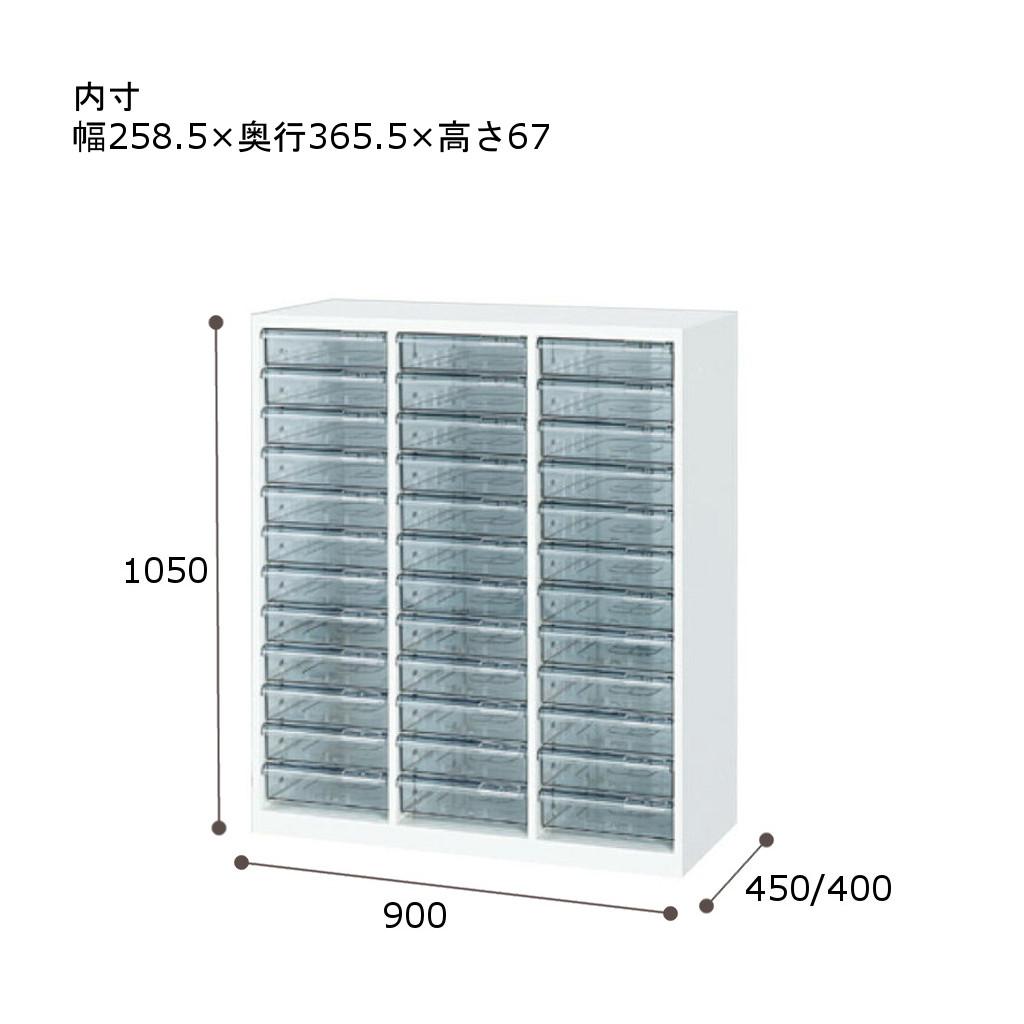 書庫 キャビネット 下置専用 トレーB4深型 | I-HSR45/40W-10BF