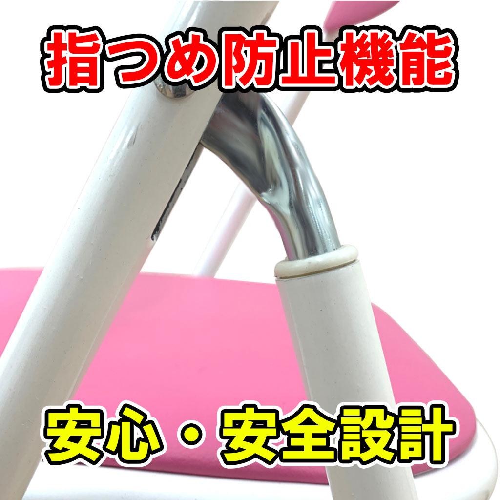 折りたたみ椅子 パイプ椅子 スチール脚 ホワイト | I-アスカR-B-V