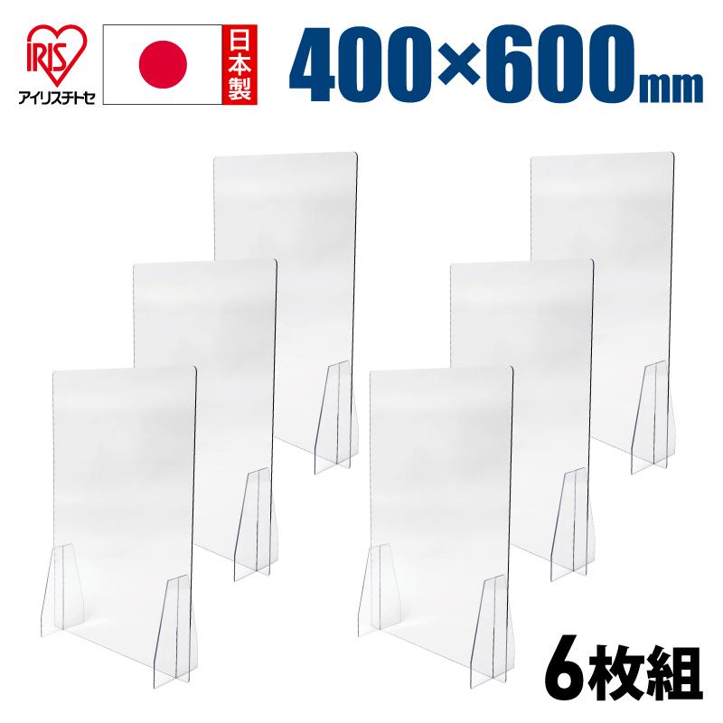【6枚セット】 アイリスチトセ 飛沫防止 パーテーション 幅400 高さ600 オフィス 仕切り 日本製 ポリカ|PA60-0460【184464】