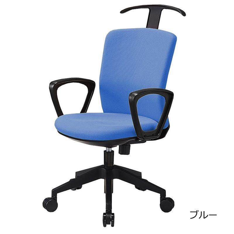 オフィスチェア デスクチェア 事務椅子 肘付き ハンガー付き HG1000 | I-HG1000-M1S-F