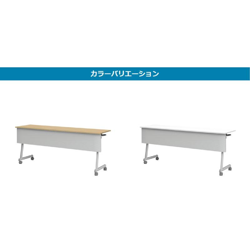 会議用テーブル キャスター付き W1800 D600 H720 幕板付き Z脚タイプ   I-FT89-Z1860TM